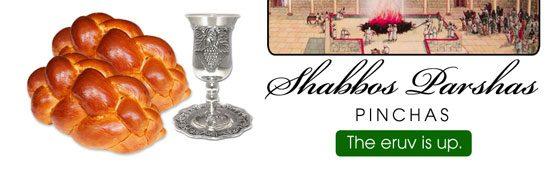 Shabbos_Bulletin_Pinchas