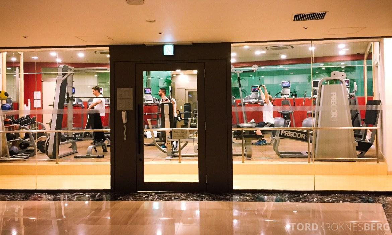 Hilton Tokyo fitness