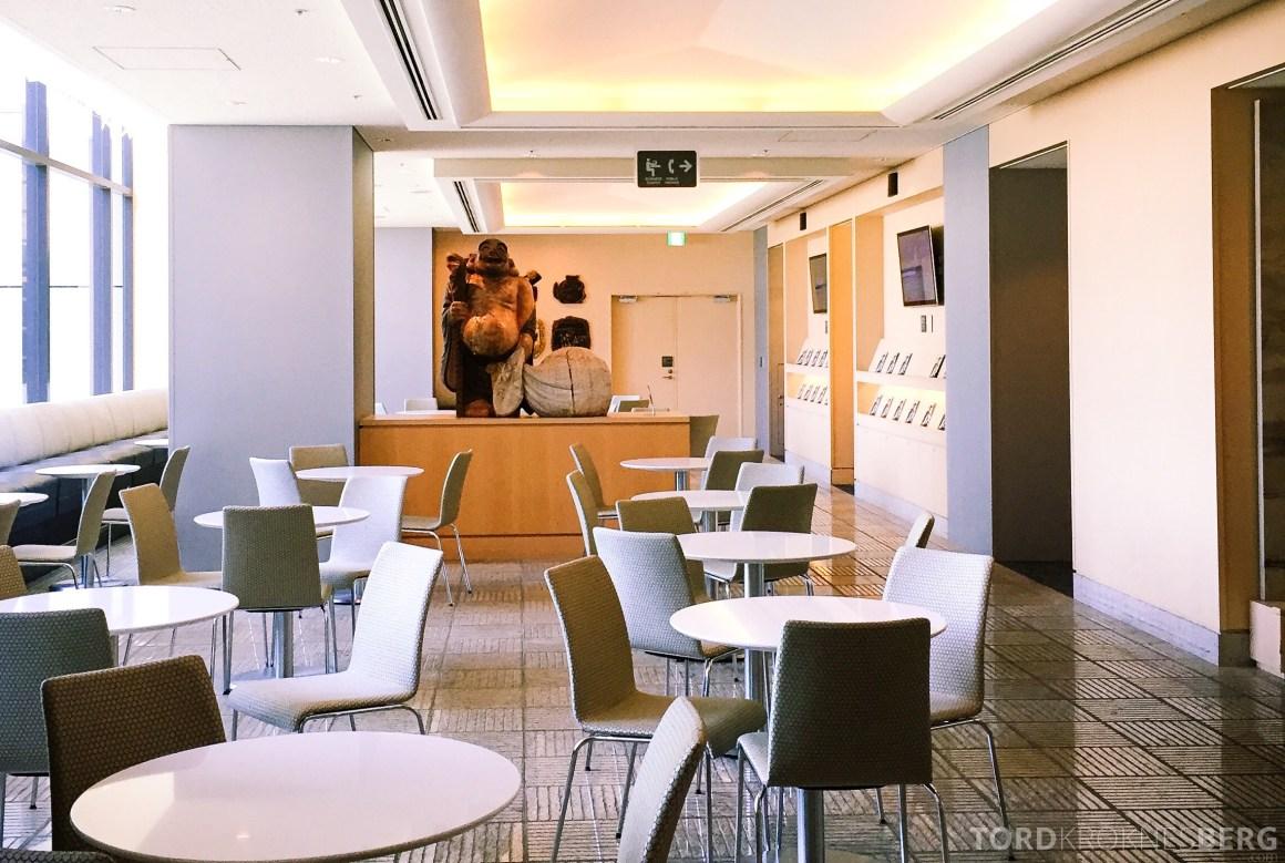 United Club Lounge Tokyo spiseplasser