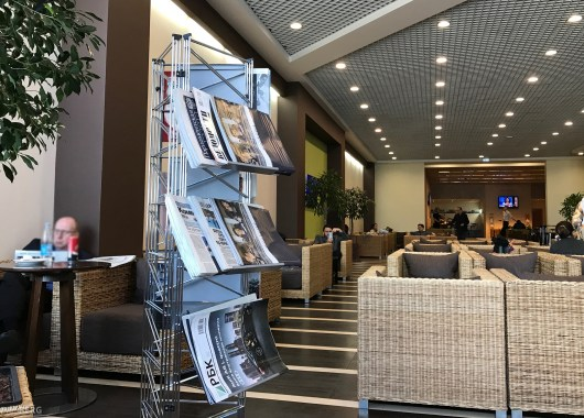 Airport Business Lounge Moskva sitteplasser