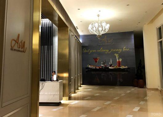 Restaurant Asia Ritz-Carlton Jakarta inngang
