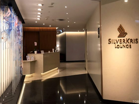 Singapore Airlines SilverKris Lounge Brisbane inngang