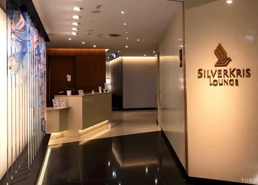 Singapore Airlines SilverKris Lounge Brisbane inngang