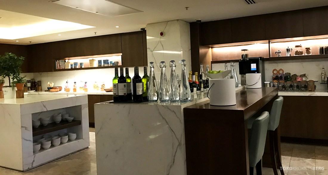 JW Marriott Hotel Grosvenor House London Executive Lounge buffet