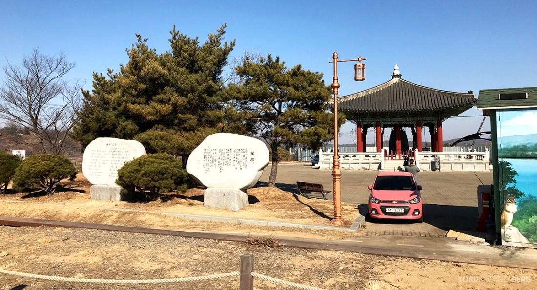 DMZ Tour Seoul North Korea stopp
