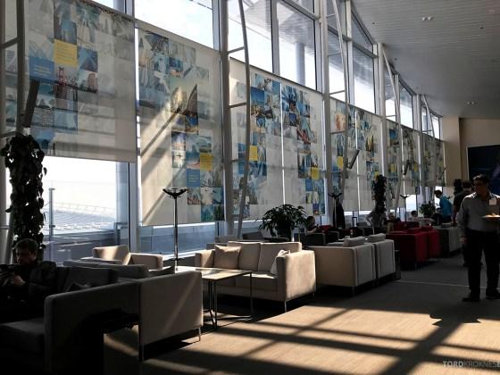 Borispol Airport Lounge Kyiv detaljer