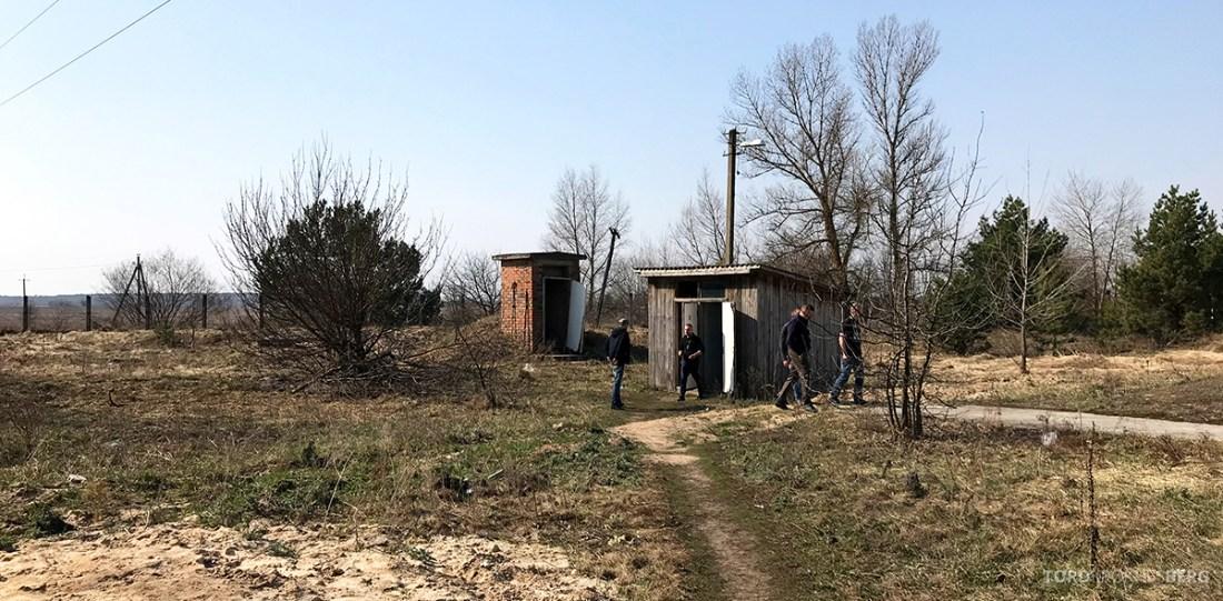 Chernobyl Pripyat Tour utedo
