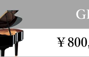 中古グランドピアノ GB1K J294