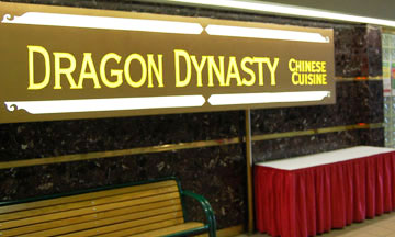 The storefront of Dragon Dynasty