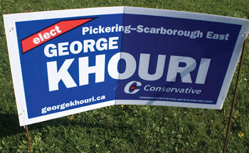 George Khouri, McTeague's Conservative rival, is dealing with the same annoying problem.