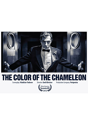The Color of the Chameleon