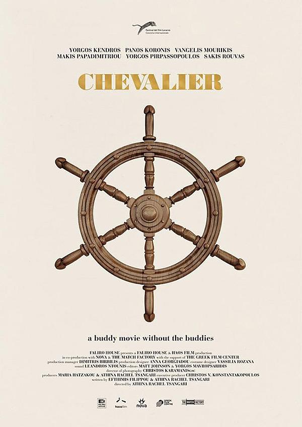 Chevalier (Poster)