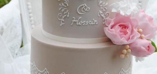 Puran und Hossein Hochzeitstorte Titel