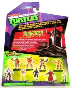 Shredder b