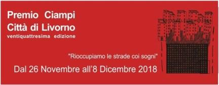 Logo Ciampi 2018