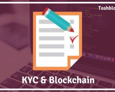 What is KYC & How KYC on Blockchain Can Help?