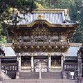 Yomei gate