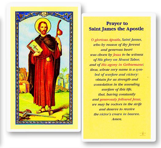 St James Laminated Holy Card