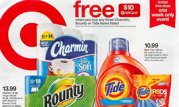 Charmin coupons printable