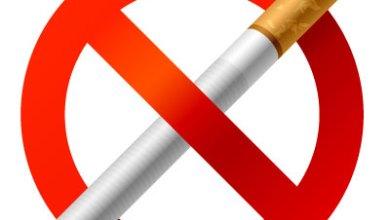 Photo of Ucraina ia măsuri de a interzice orice formă de publicitate a tutunului