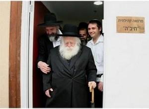 Photo of Rabinii ne spun că Mesia va veni în curând