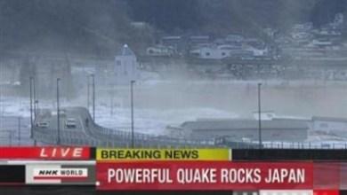 Photo of Cutremur devastator în Japonia: 8,9 grade