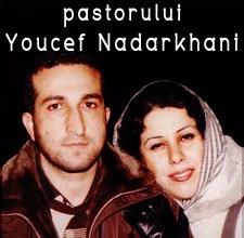 Photo of Semnează petiția pentru eliberarea pastorului iranian Youcef Nadarkhani!