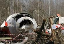Photo of Catastrofă aeriană