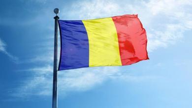 Photo of Soarta României se află în mâinile tale!