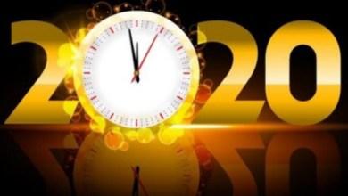 Photo of Mesaje, urări şi sms-uri de Anul Nou