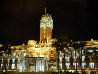 presidential office building taipei