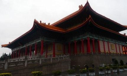 Taiwan National Theater