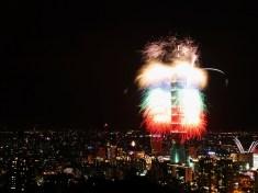 Taipei 101 fireworks