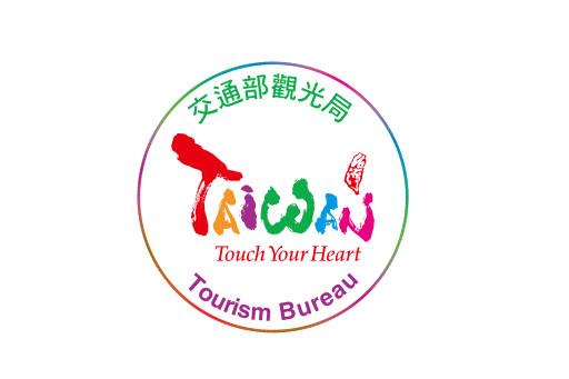 Vietnam Tourism Board Calls Taiwan Part of China