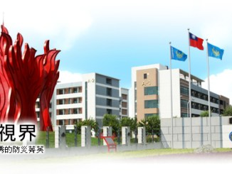 taiwan national fire agency