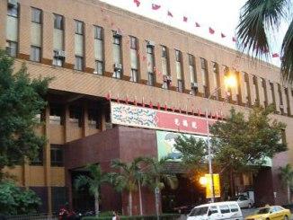 Taipei court