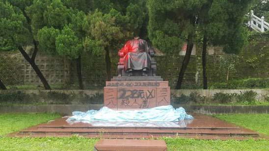 chiang kai-shek statue yangmingshan