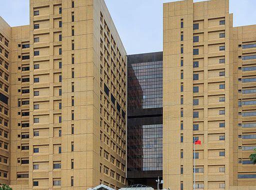 NTU hospital