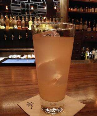 R&D cocktail