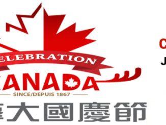 canada day taipei