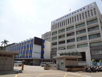 Taiwan FDA