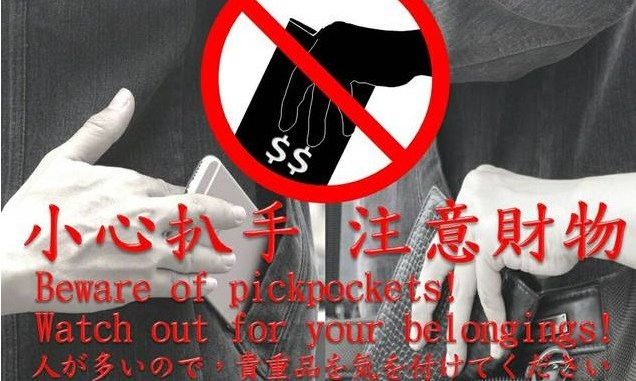 pickpocket taipei