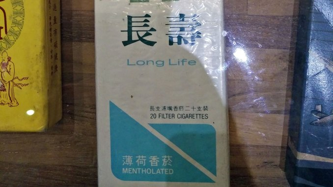 taiwan cigarettes