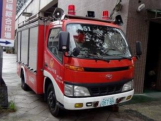 keelung fire department