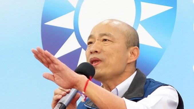 kaohsiung mayor
