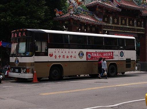 taichung blood center