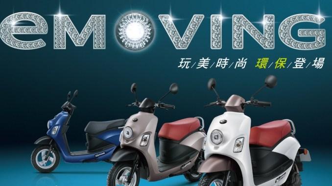 china motor emoving scooter