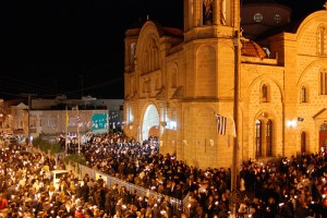 The photo above shows typical night-time Easter scenes in Dhali, Cyprus.