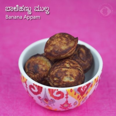 Banana Appam for Kids and Toddlers