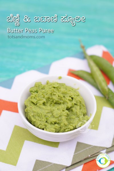 Butter Peas Puree for babies starting solids homemade purees for babies butter for babies peas for babies puree for babies weight gaining food for babies weight gaining puree for babies how can I give peas to my baby can i give peas to my baby benefits of peas to babies benefits of purees to babies benefits of butter to babies 6 months baby food